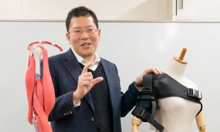 Prototype of Wearable Equipment Seeks to Support and Enhance Human Motion